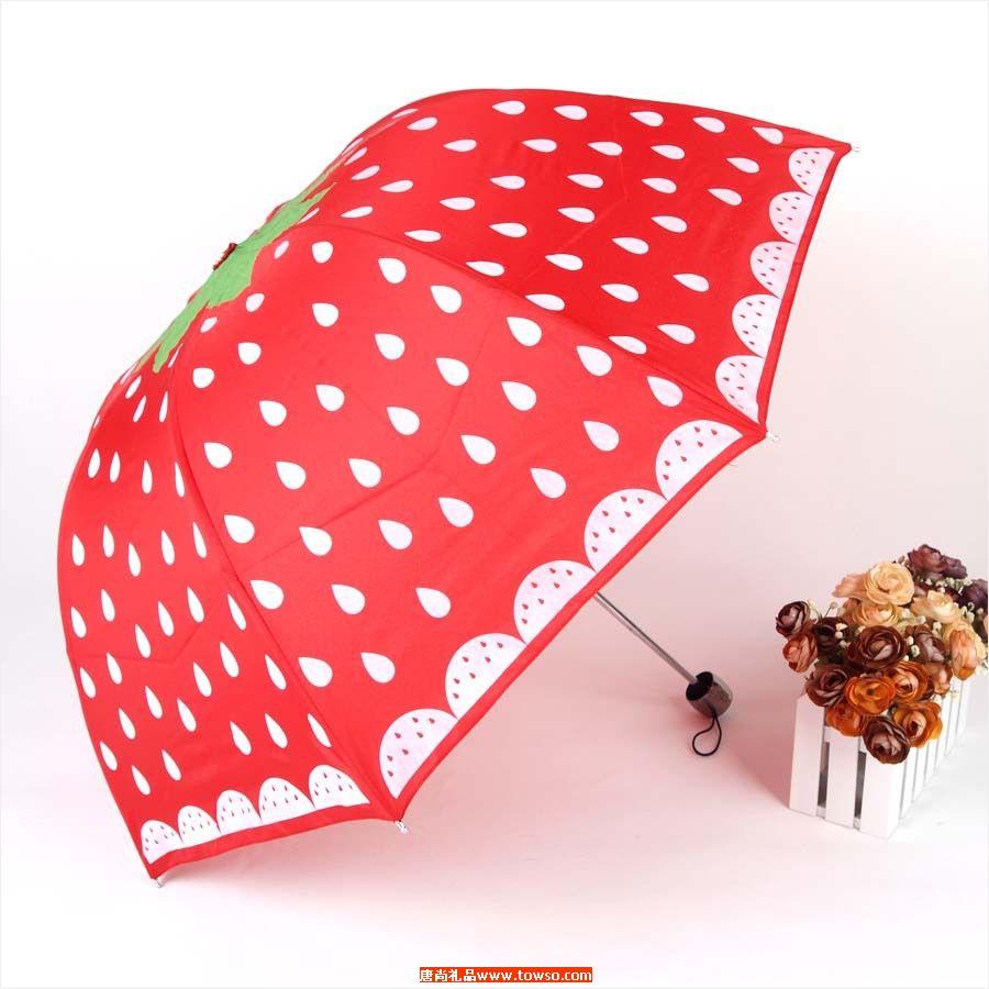 便宜的雨伞有哪个【占西雨伞厂】