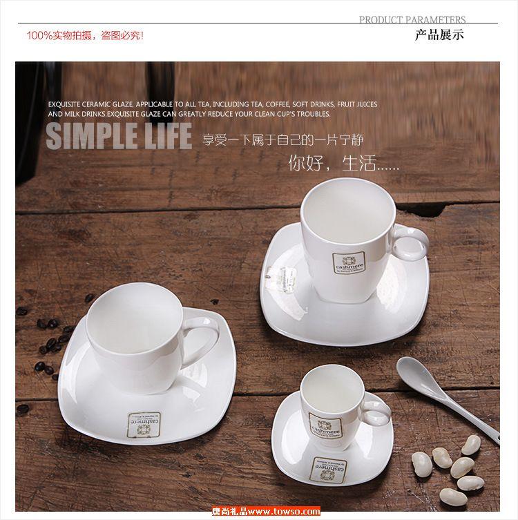 批发咖啡杯碟套装超薄经典骨瓷