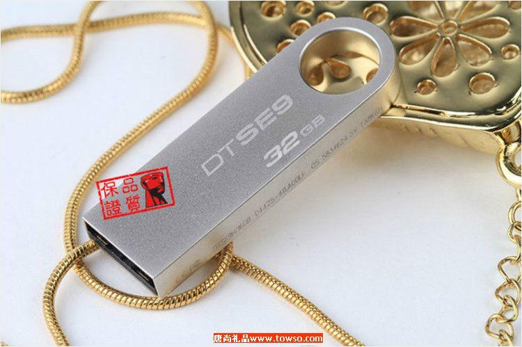 金士顿u盘32g金属创意刻字个性定制DTSE9 32gu盘正品