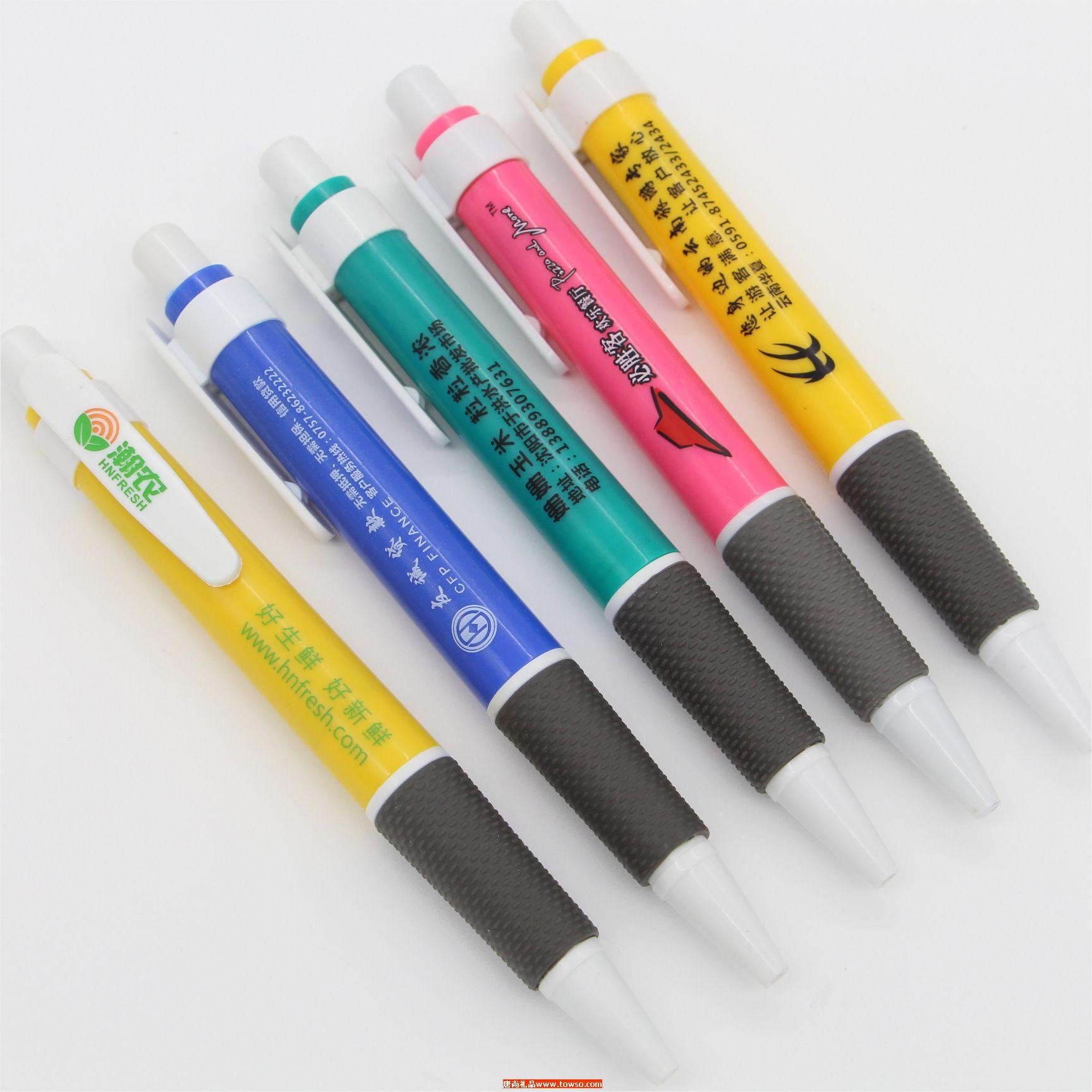 广告笔定制印刷logo按动塑料广告笔