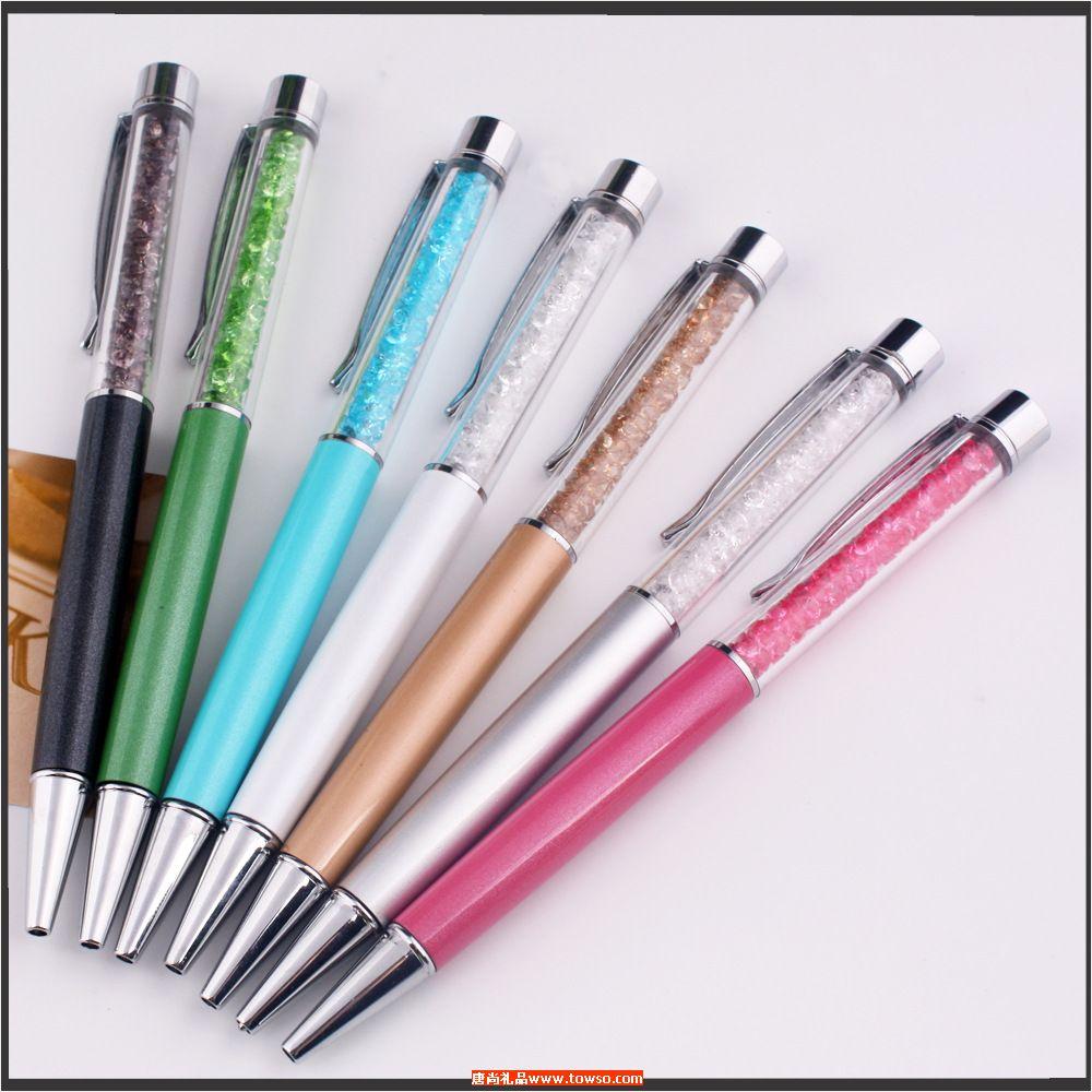 水晶笔 水钻笔 钻石笔