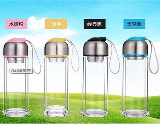 新款玻璃水瓶