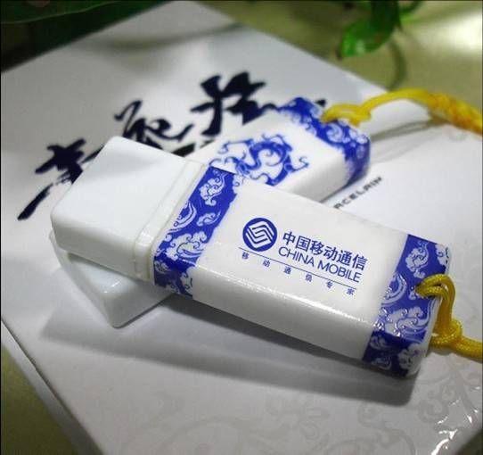 唐尚礼品为中国移动通信定制的陶瓷U盘