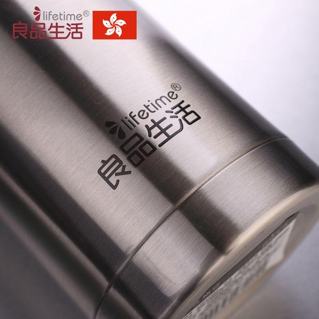 LTG11052  印象学士杯