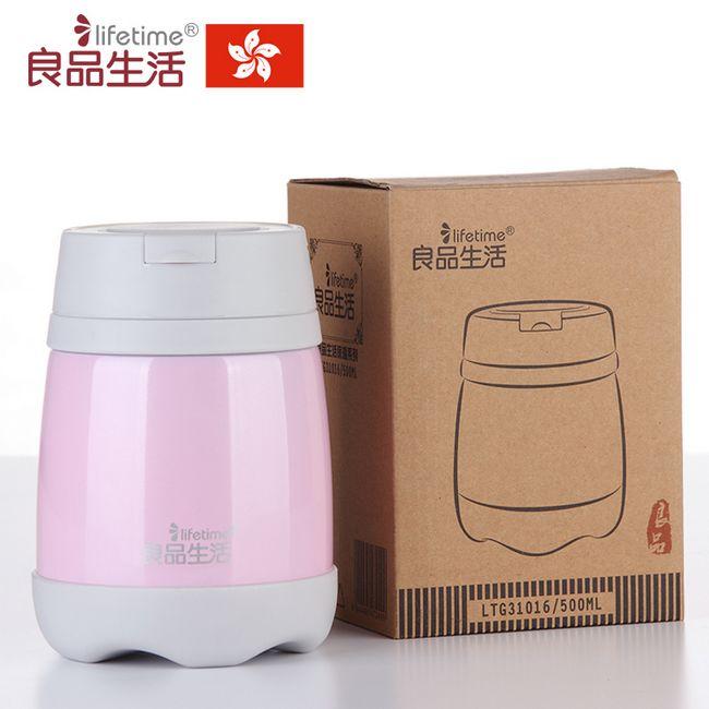 LTG31016 保温汤罐