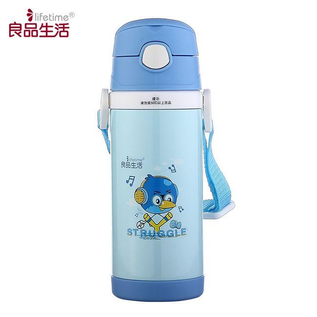 LTG25015 印象保温儿童壶