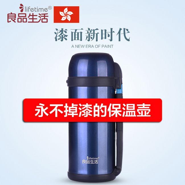 LTG22113 印象保温壶