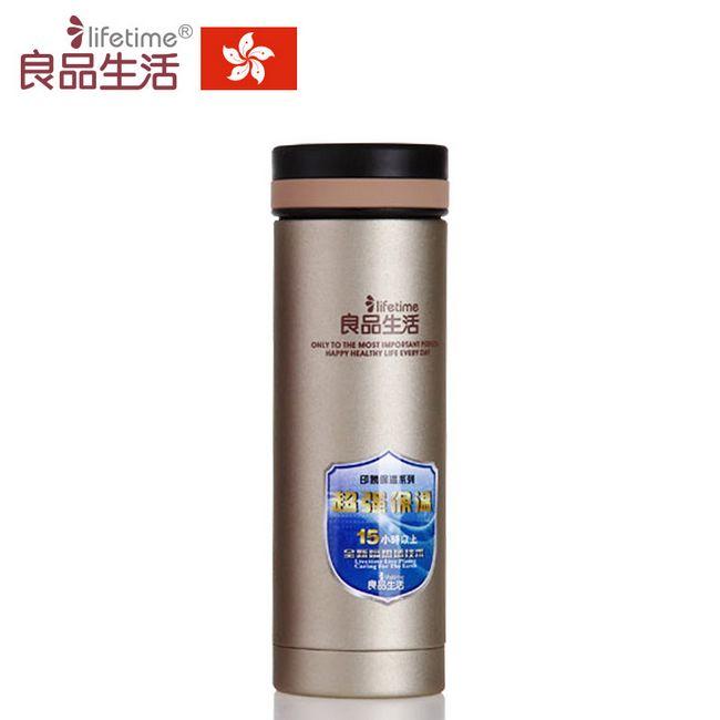 良品生活不锈钢保温杯LTG11032