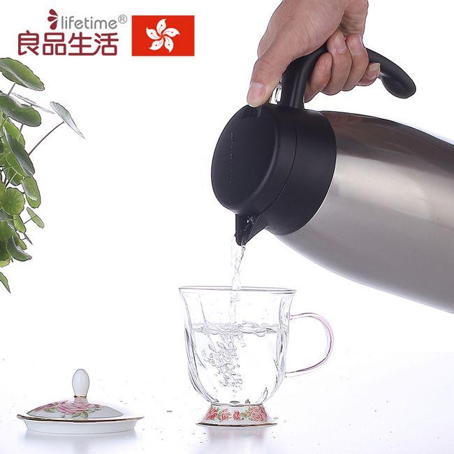 良品生活不锈钢保温壶LTG33016
