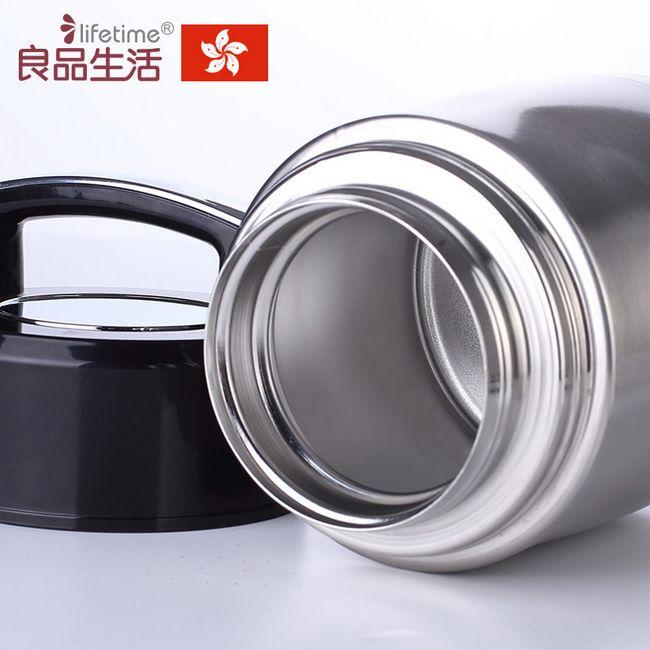 手提保温焖烧汤罐  LTG31021