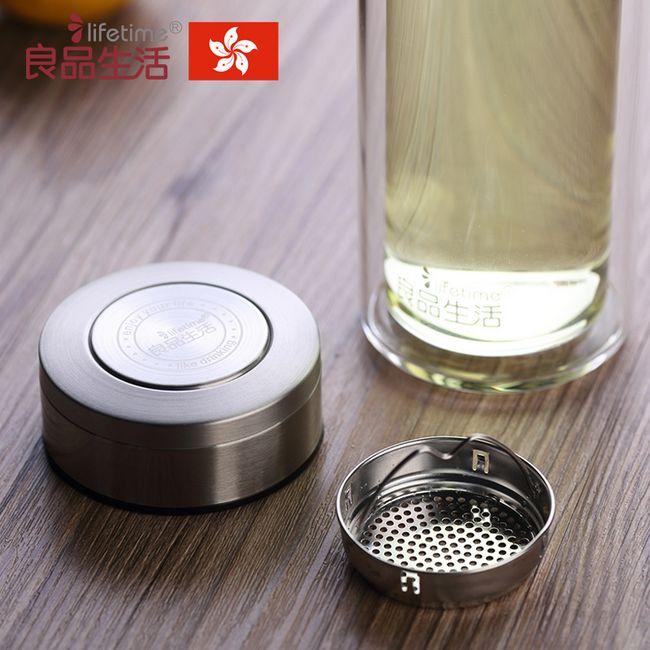 水杯晶玻璃LTG17022