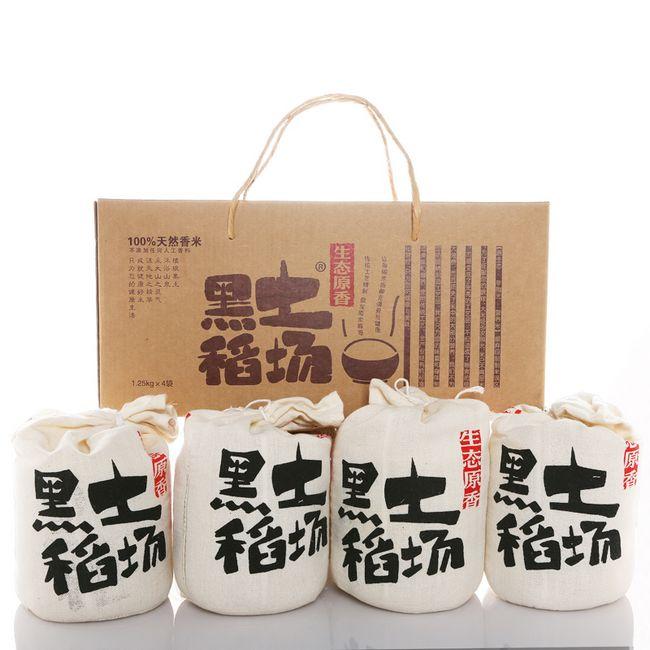 八大怪原生态香米礼盒