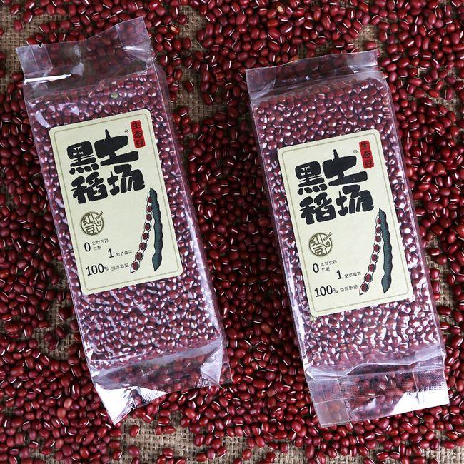 黑土稻场 红豆