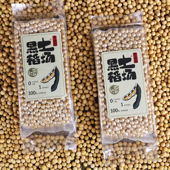 黑土稻场 黄豆