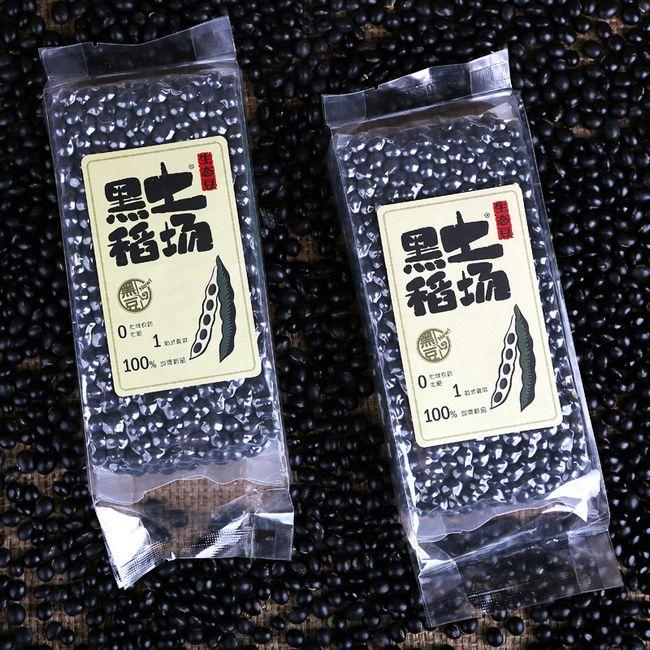 黑土稻曹 黑豆