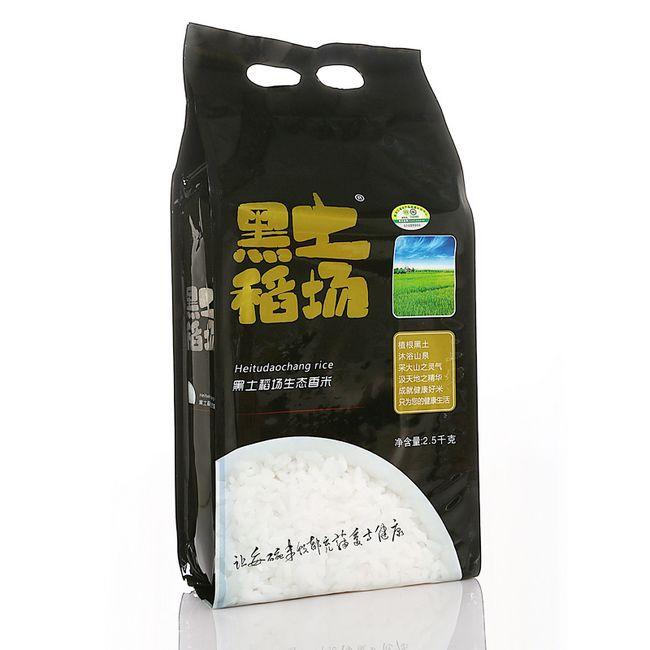 黑土稻场 生态香米