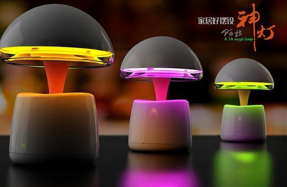 阿拉神灯 床头灯蓝牙音响个性创意实用生活礼品