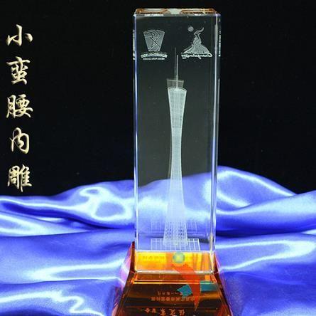 广州塔水晶 水晶纪念品 水晶礼品 广州特色礼品
