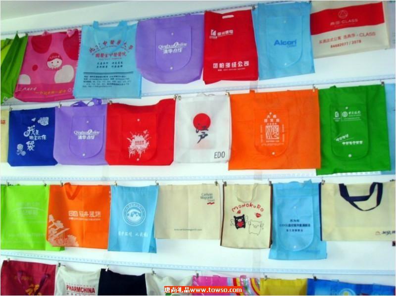 个性无纺布购物袋