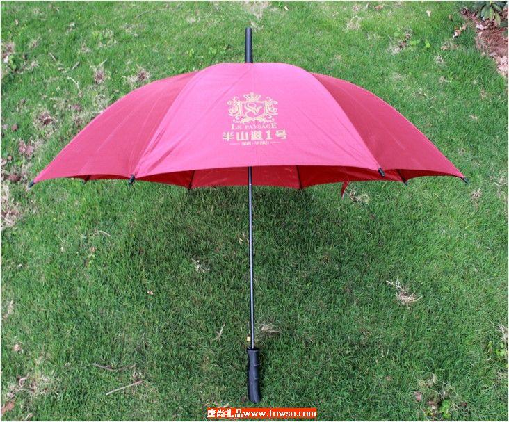 雨伞定制印LOGO