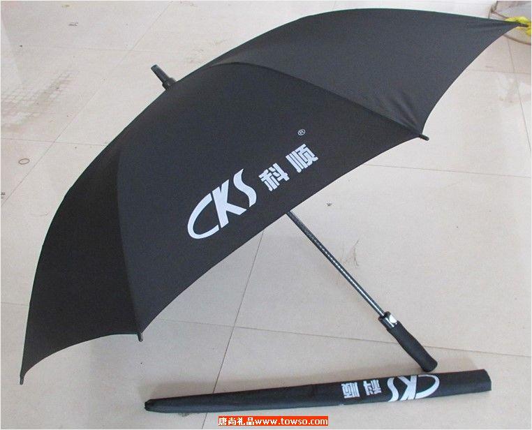 4面单色印刷 雨伞批发定制