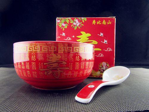 寿碗万寿无疆贺寿首选答谢回礼陶瓷碗