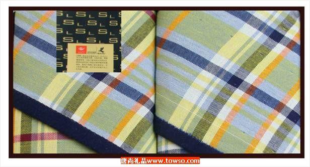 三利英伦系列毛巾二件套