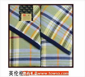 三利双条毛巾