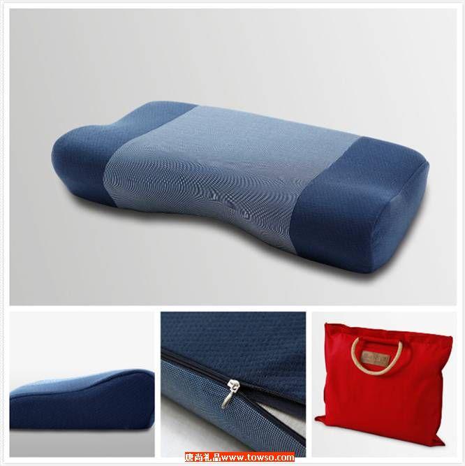 磁力竹炭记忆枕