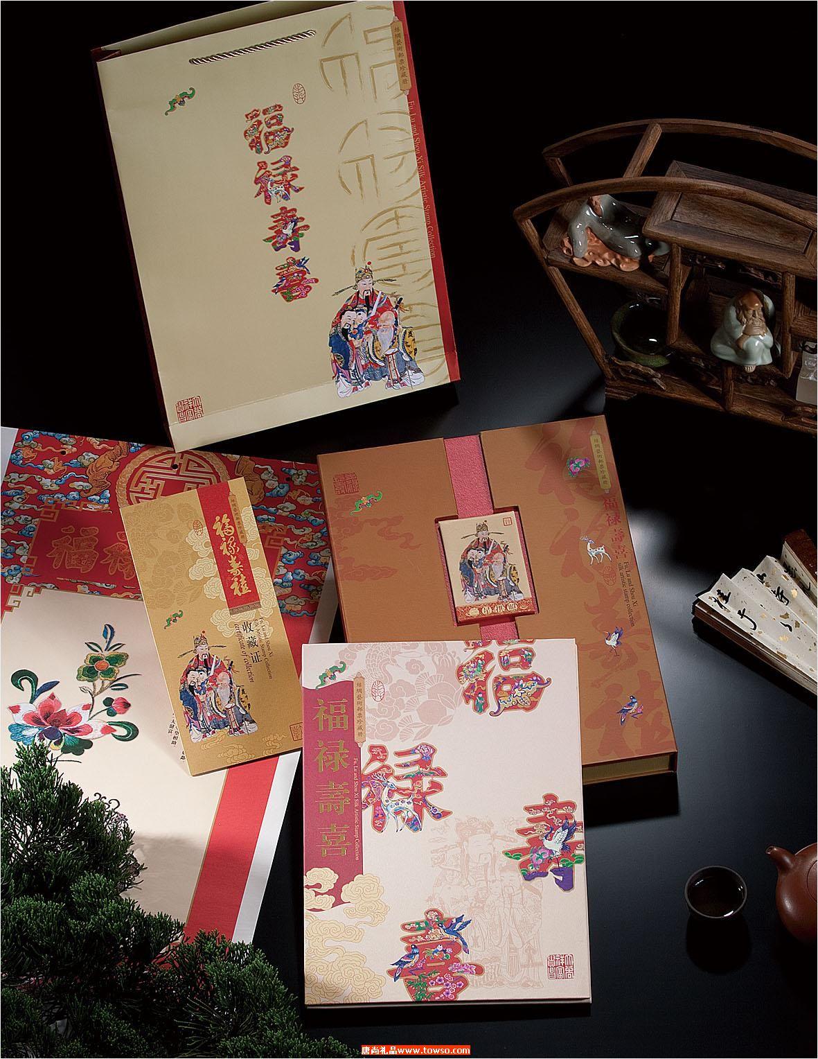 福禄寿喜丝绸邮票珍藏册