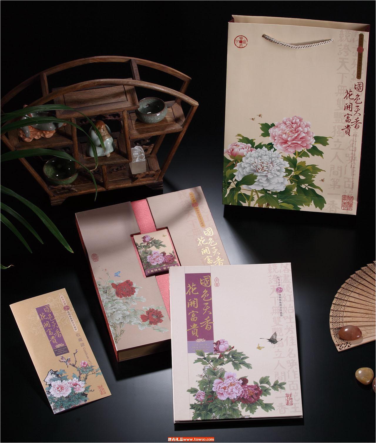 国色天香牡丹丝绸邮票珍藏册