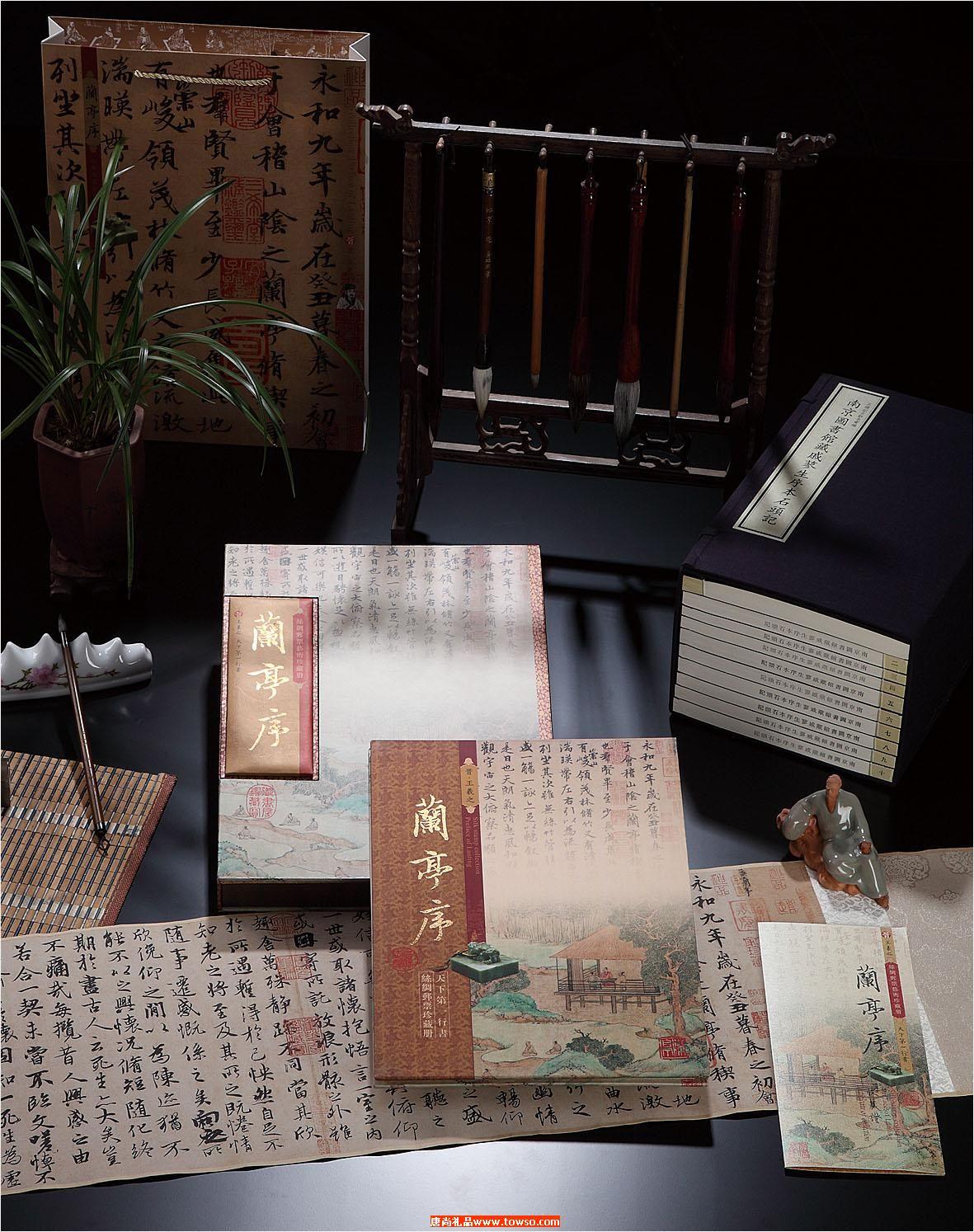 兰亭序丝绸邮票珍藏册