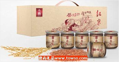 卡宴-原生态红米