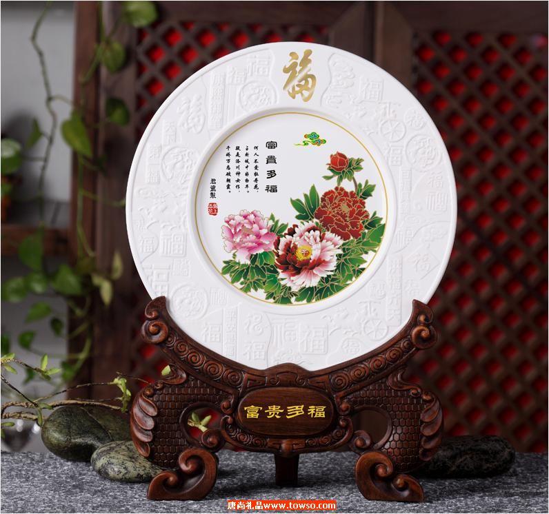 中国梦圆/浮雕十寸盘