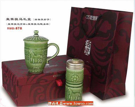 皇家骏马礼盒(绿釉负离子)