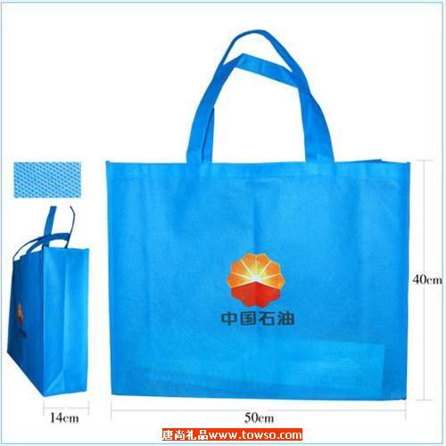 无纺布购物袋中国石油定制