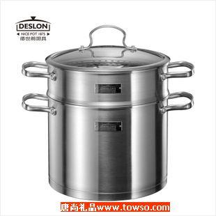 德世朗304不锈钢复底双层多用营养蒸汤锅正品 DSL-D022