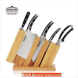德世朗优质钼钒钢厨房套刀6件套菜刀水果刀三德刀磨刀棒正品