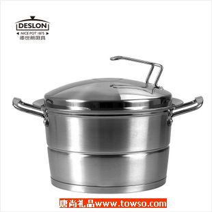 德世朗400不锈钢多用蒸汤锅 专用蒸格 正品 DFS-Z035A