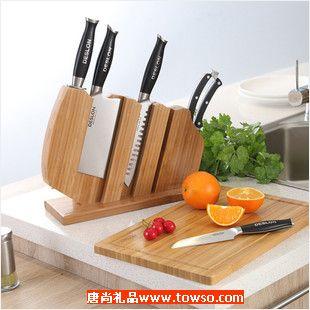 德世朗莱茵至尊钼钒钢刀具组合菜刀套刀厨房刀具正品