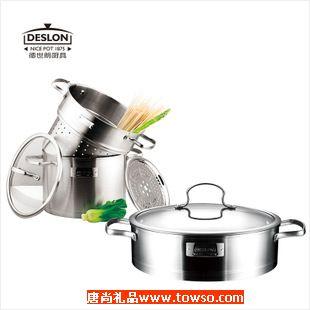 德世朗304不锈钢全能蒸汤锅欧式煎炒锅组合正品TZ006D