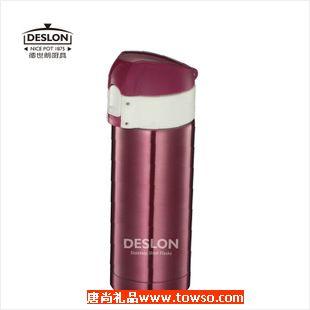 德世朗玲珑锁乐真空保温杯200ml 双层不锈钢真空隔热茶水杯 红色