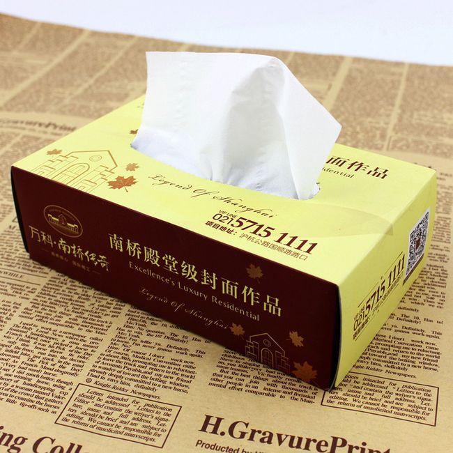 盒装纸巾定做 广告抽抽纸 房地产盒装礼品纸巾