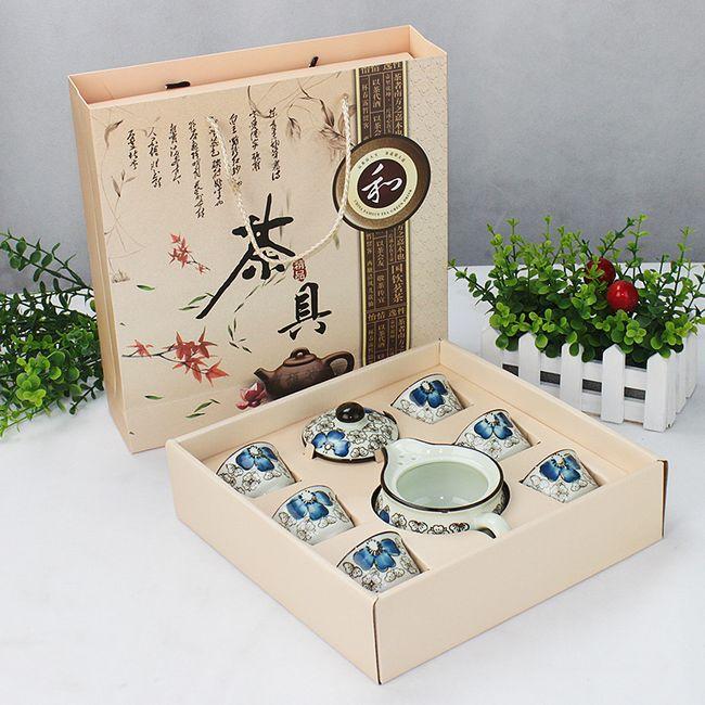 宜兴紫砂壶茶具套装 紫砂礼品定制 功夫茶具套装