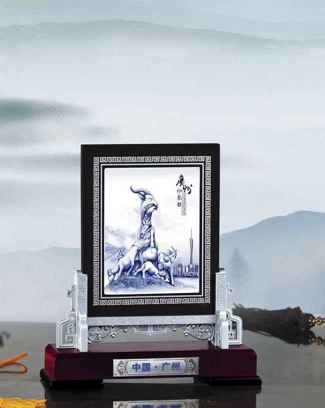 广州特色五羊工艺品 青花瓷炭艺礼品 商务礼品 会议礼品