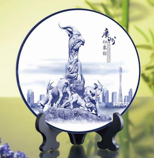 广州特色礼品 定制礼品 青花瓷圆盘 陶瓷圆盘 商务礼品 会议礼品