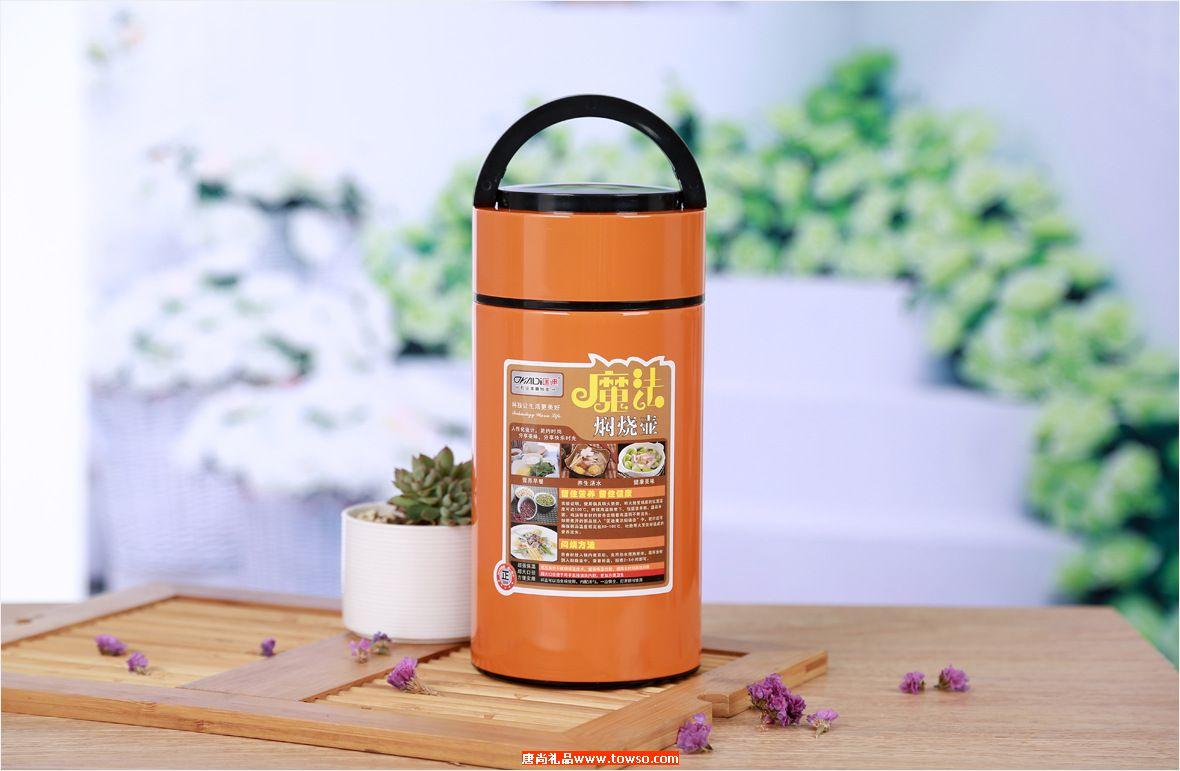 304不锈钢真空焖烧壶 闷烧罐 便携式保温饭桶