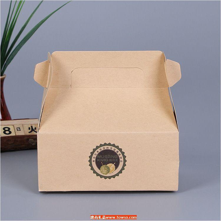 手提式西点蛋糕包装纸盒子 纸烘培包装彩盒