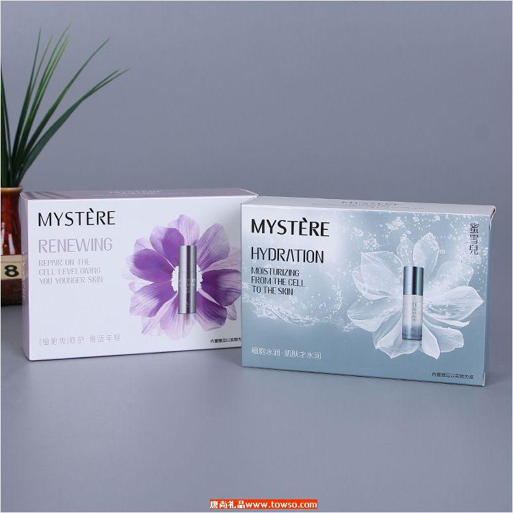定做化妆品包装彩盒 方形折叠彩色保健品纸盒子