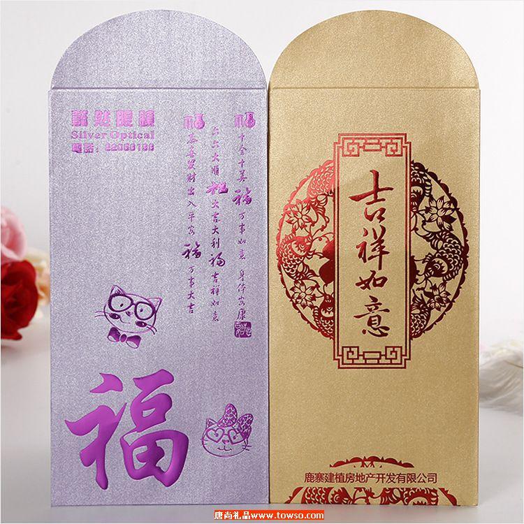 香港利是封事定做珠光纸烫金订制设计二维码logo